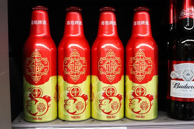 中国酒の買取なら知識と経験豊富な【SATEeeeお酒買取】にお任せ!