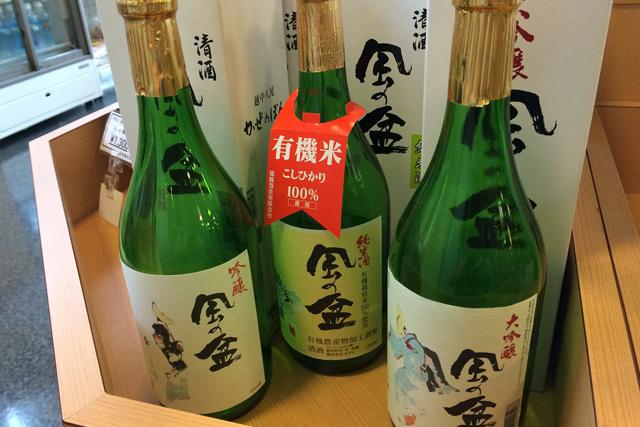 日本酒の買取なら知識と経験豊富な【SATEeeeお酒買取】にお任せ!